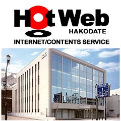HotWebwebclip