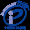 ロゴ画像-プライバシーマーク